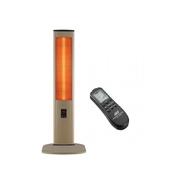 Karbonový infrazářič ALF MCS-23UK
