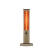 Karbonový infrazářič ALF MCS-19T