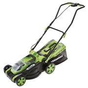 VERDEMAX RS20 AKU zahradní sekačka